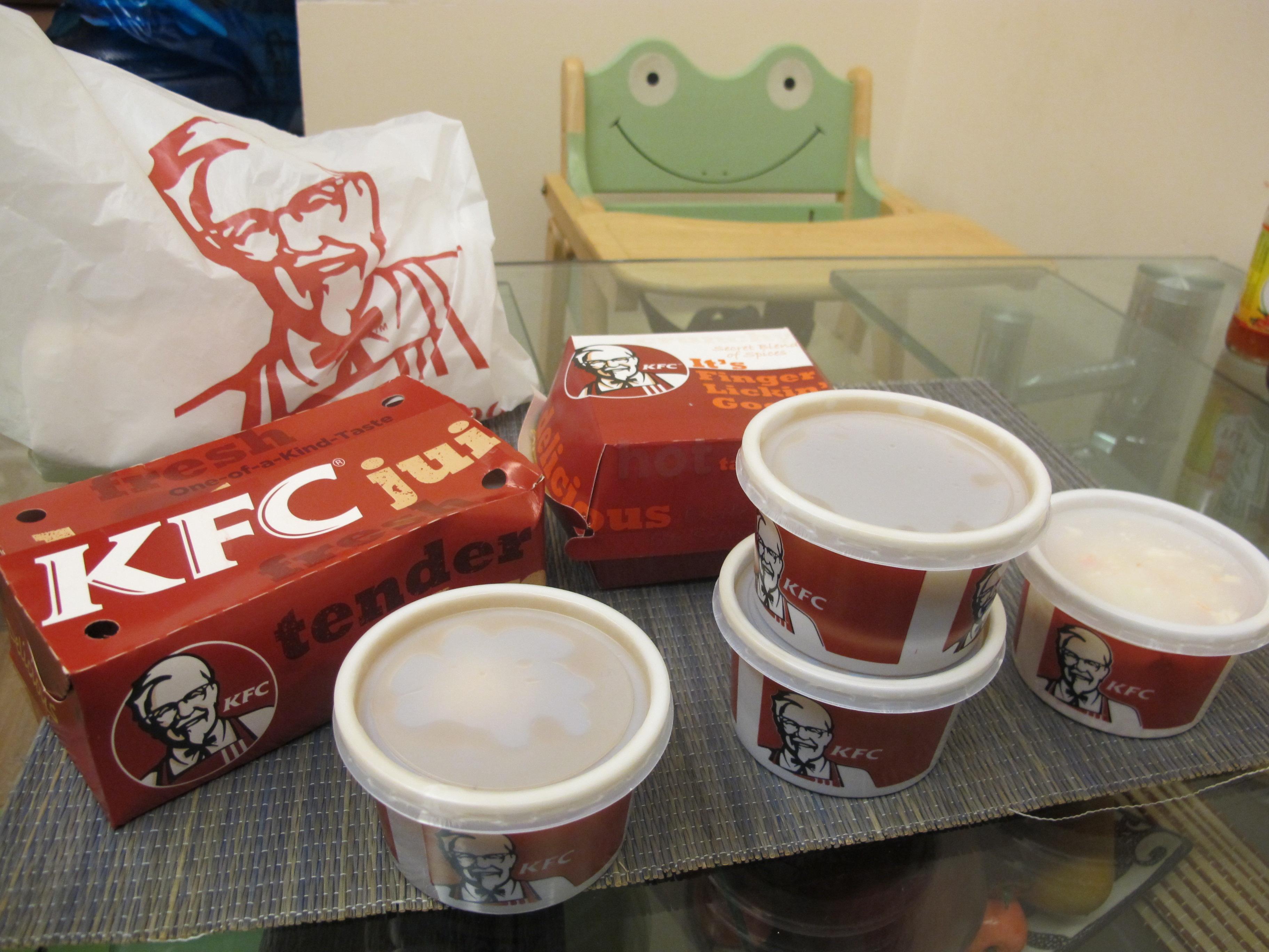 Online Ordering for KFC